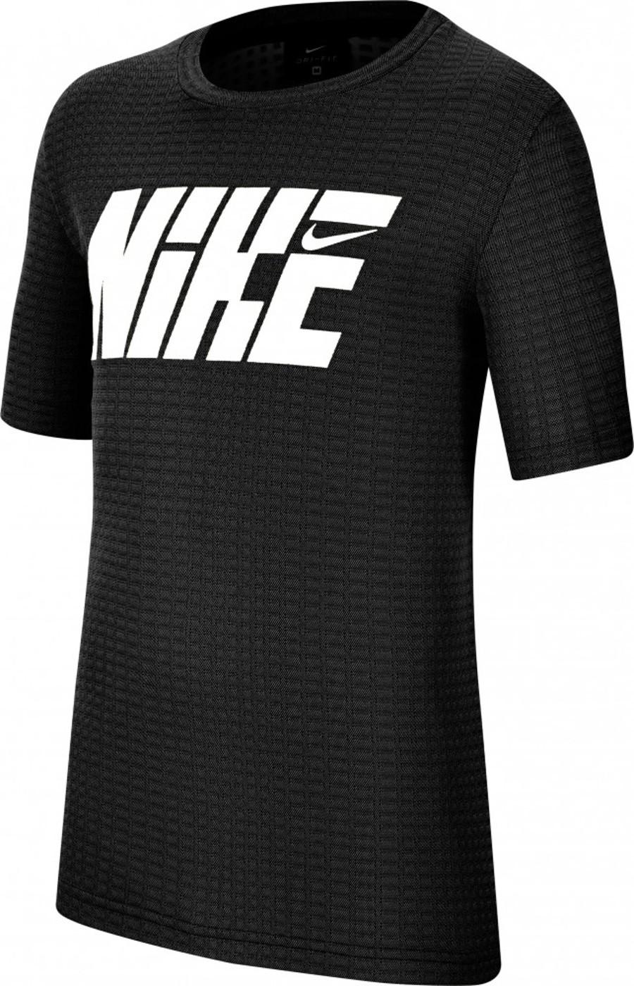 Nike Breathe Big  (Boys ) - Kinder