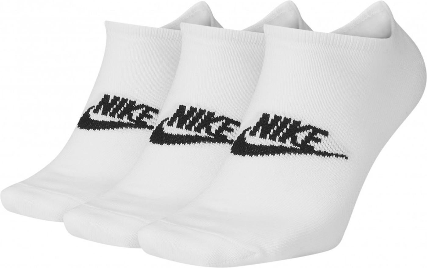 Nike Sportswear Everyday Essen - Herren